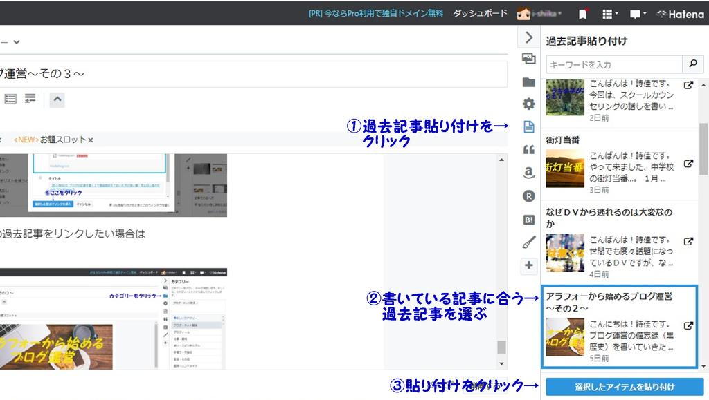 f:id:i-shiika:20190117152804j:plain