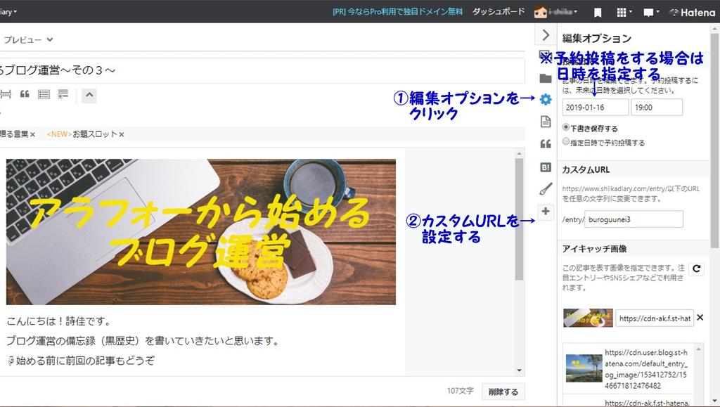 f:id:i-shiika:20190117154856j:plain