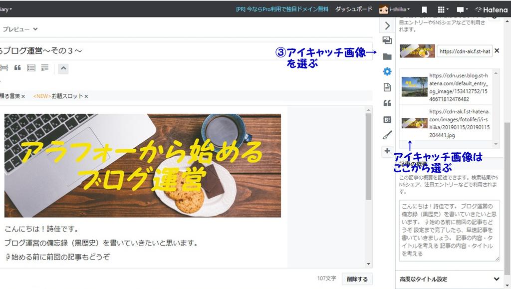 f:id:i-shiika:20190117154924j:plain