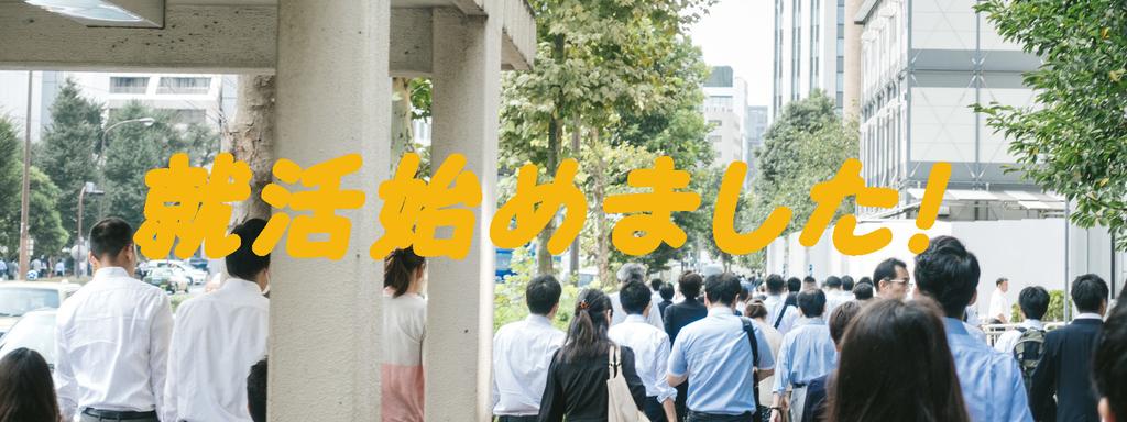 f:id:i-shiika:20190118165758j:plain