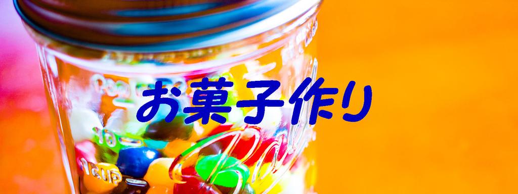 f:id:i-shiika:20190121171538j:plain