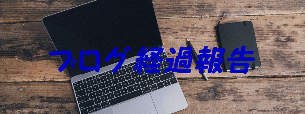 f:id:i-shiika:20190122134324j:plain