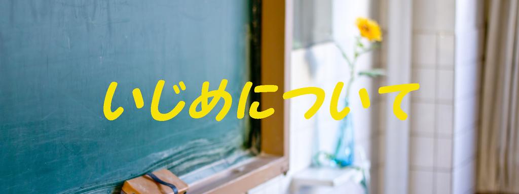 f:id:i-shiika:20190122151716j:plain