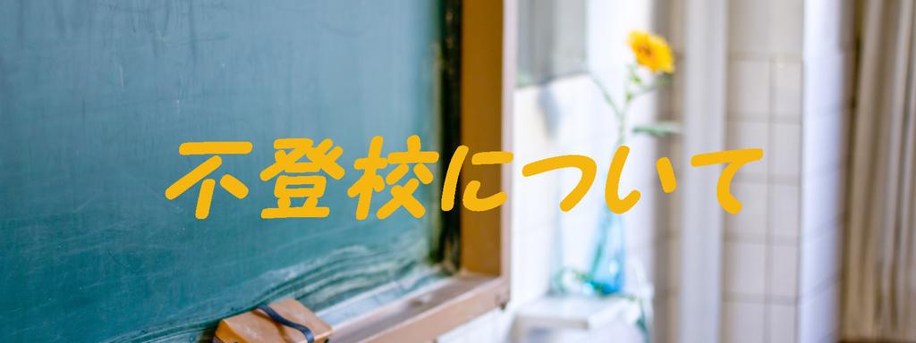 f:id:i-shiika:20190127162721j:plain