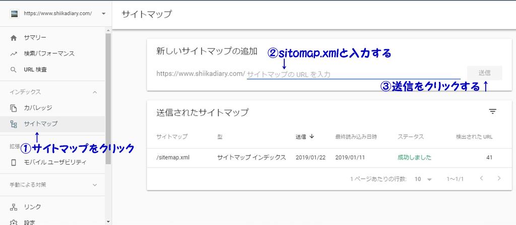 f:id:i-shiika:20190130201331j:plain