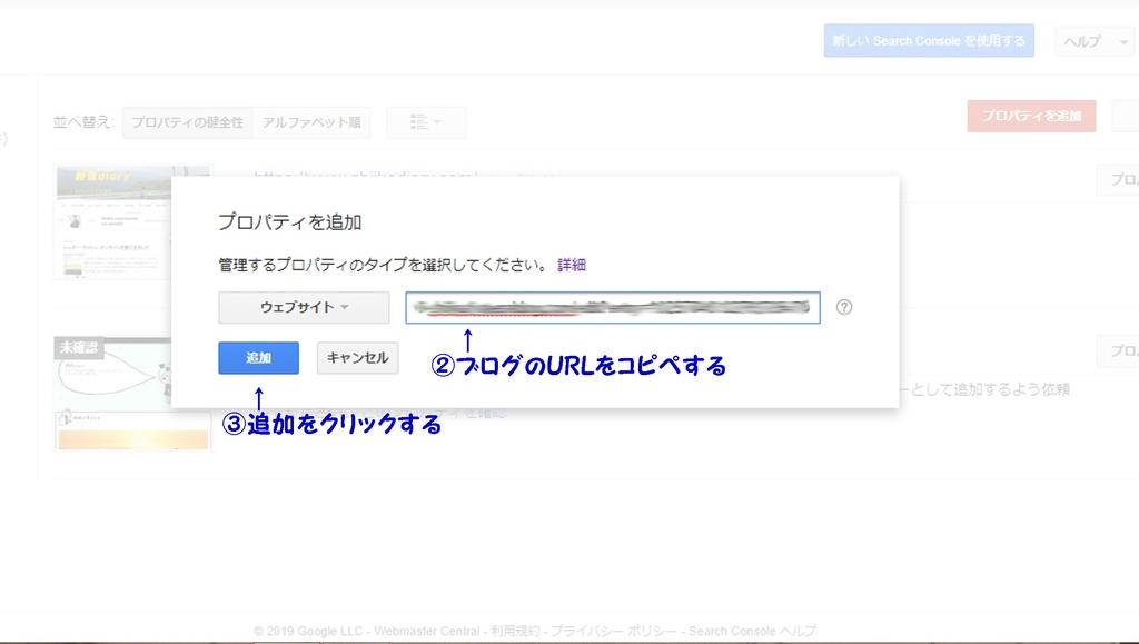 f:id:i-shiika:20190130205012j:plain