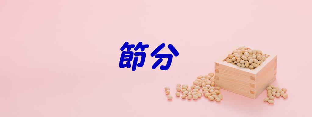 f:id:i-shiika:20190204142818j:plain