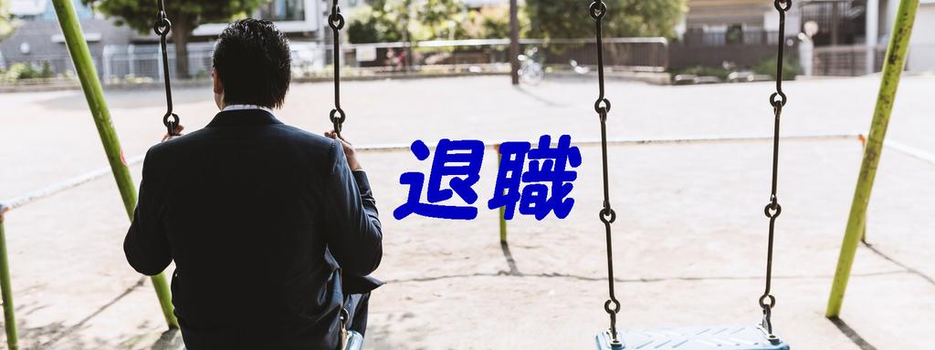 f:id:i-shiika:20190208141805j:plain