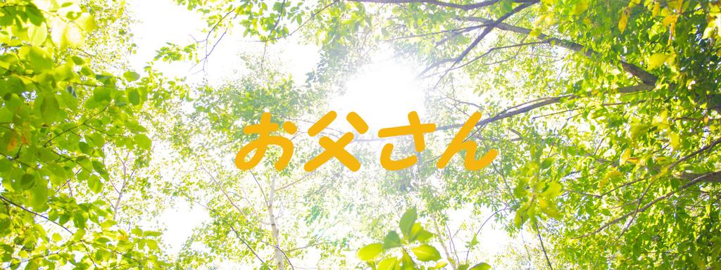 f:id:i-shiika:20190210100312j:plain