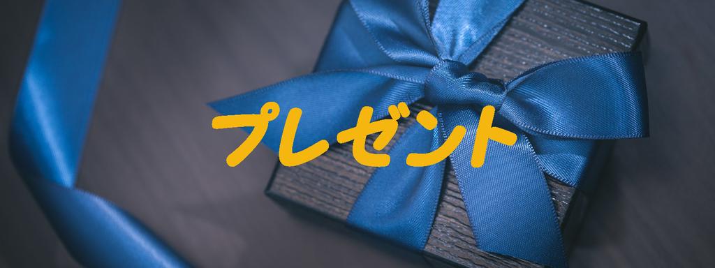 f:id:i-shiika:20190213193740j:plain