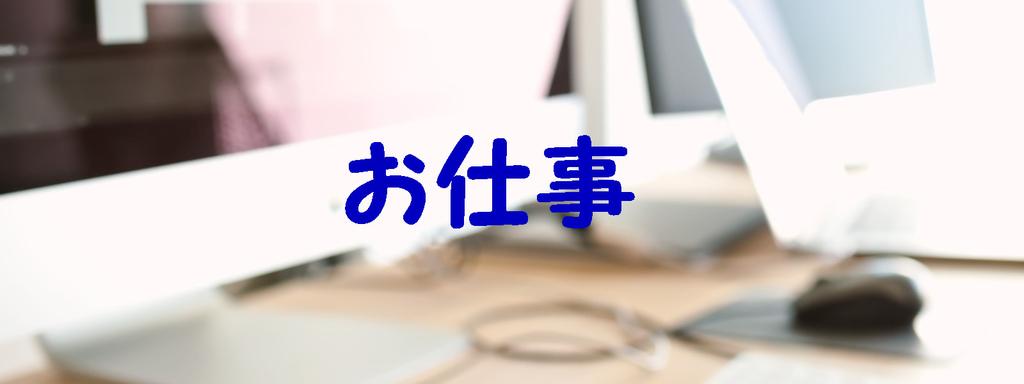 f:id:i-shiika:20190214164332j:plain