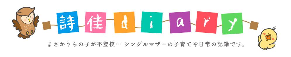 f:id:i-shiika:20190217205815j:plain