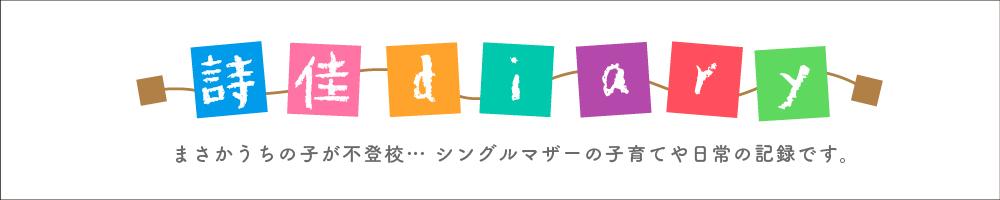 f:id:i-shiika:20190218164235j:plain