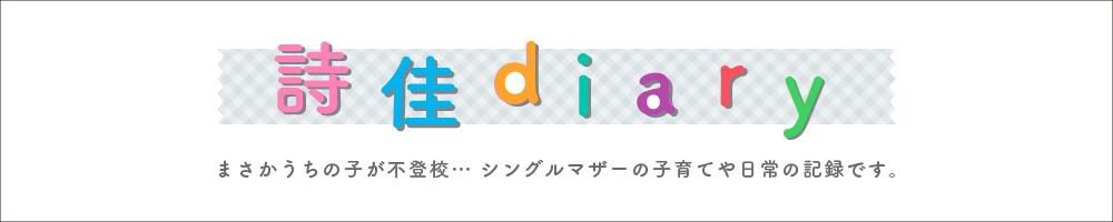 f:id:i-shiika:20190218164247j:plain
