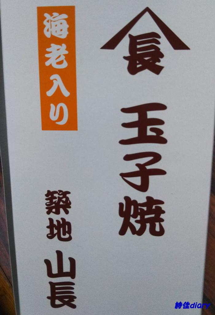 f:id:i-shiika:20190220164226j:plain