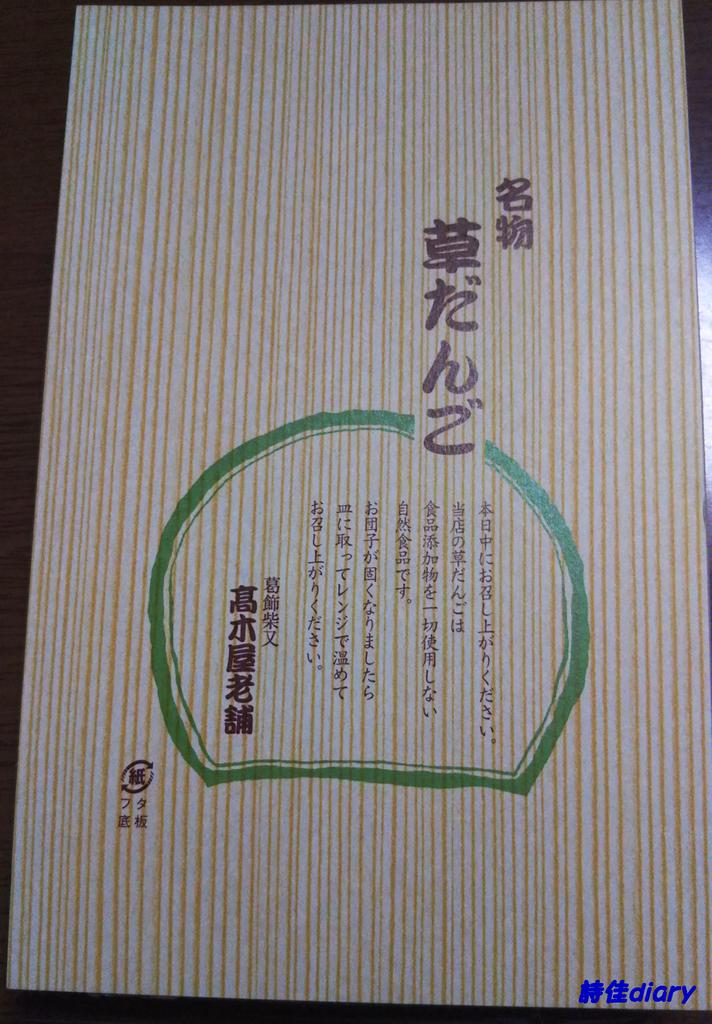 f:id:i-shiika:20190220164936j:plain