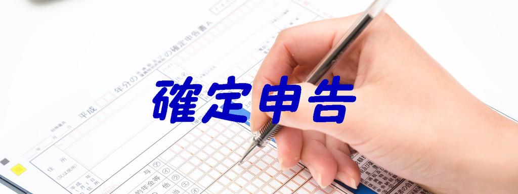 f:id:i-shiika:20190225174721j:plain