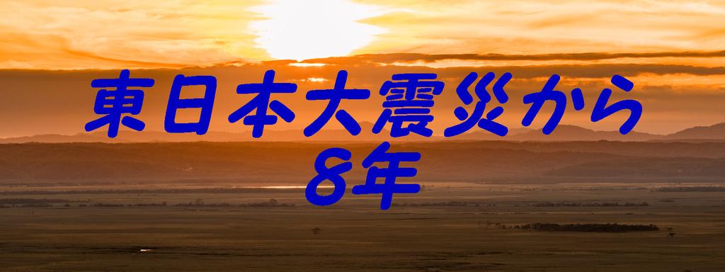 f:id:i-shiika:20190311151320j:plain