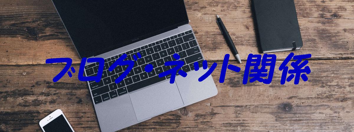 f:id:i-shiika:20190330145323j:plain