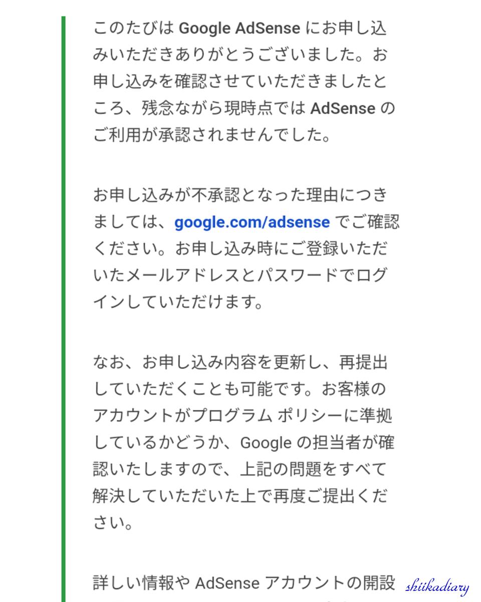 f:id:i-shiika:20190413171058p:plain