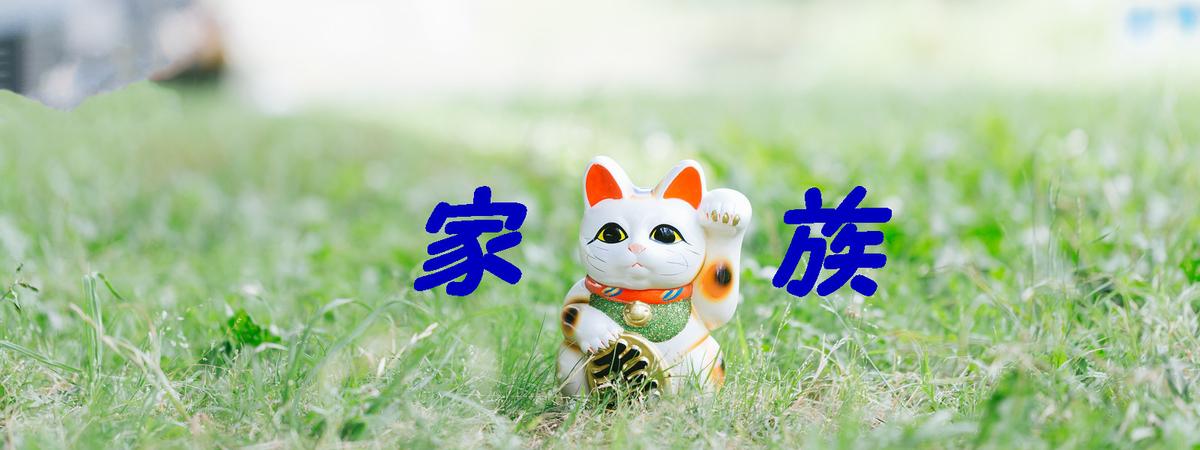 f:id:i-shiika:20190414164357j:plain