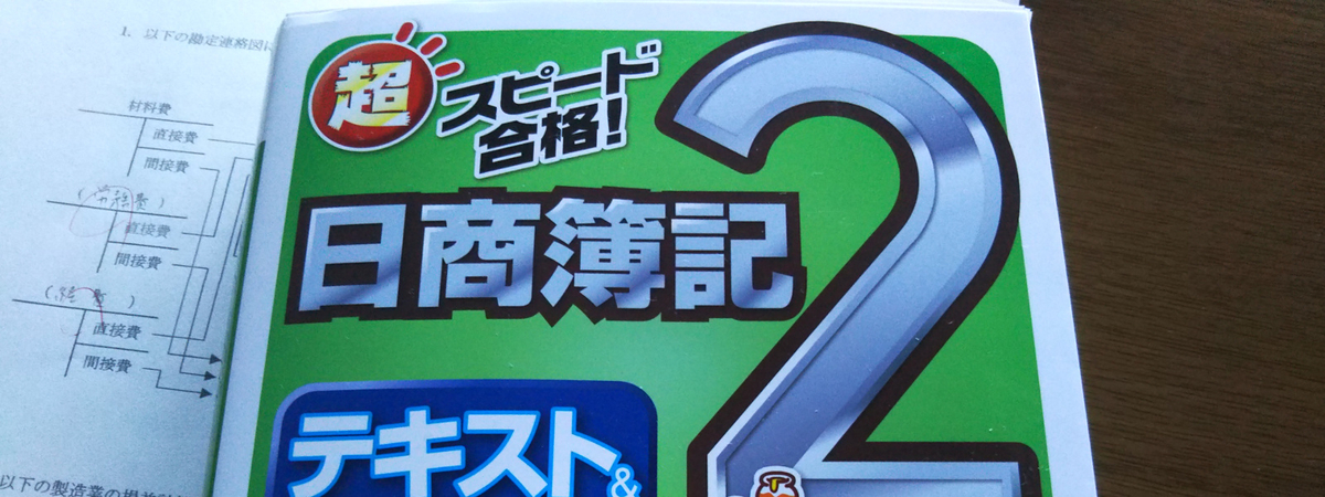 f:id:i-shiika:20190415162305j:plain