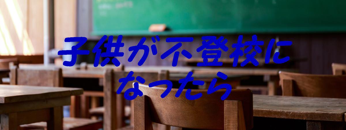 f:id:i-shiika:20190424165150j:plain