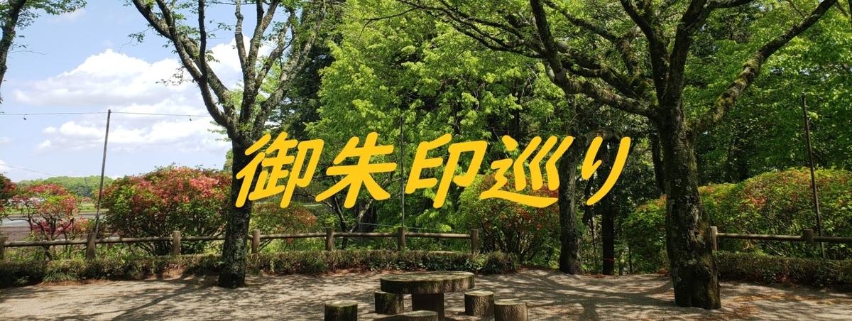 f:id:i-shiika:20190503201930j:plain