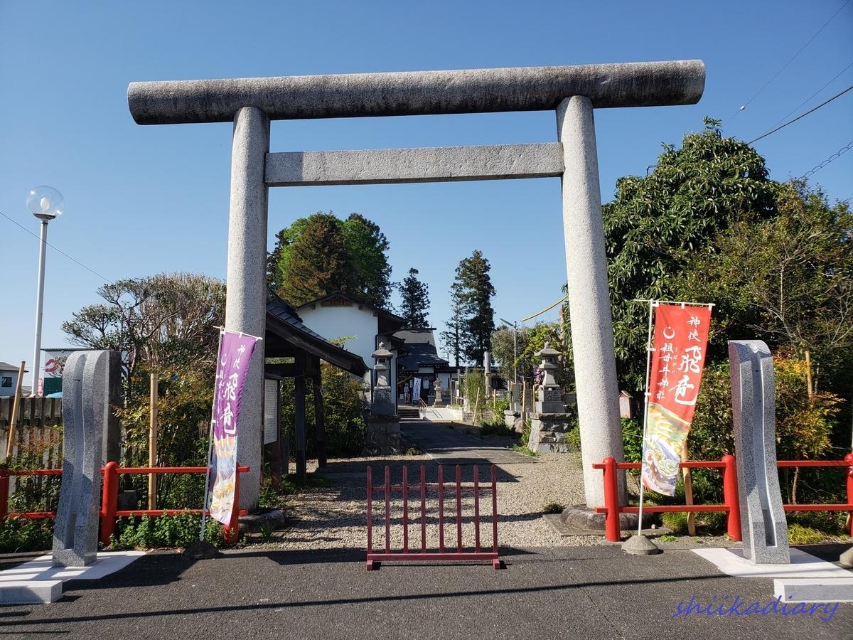 f:id:i-shiika:20190504151954j:plain