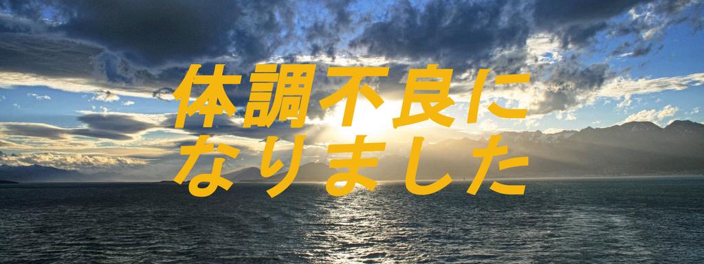 f:id:i-shiika:20190509171614j:plain