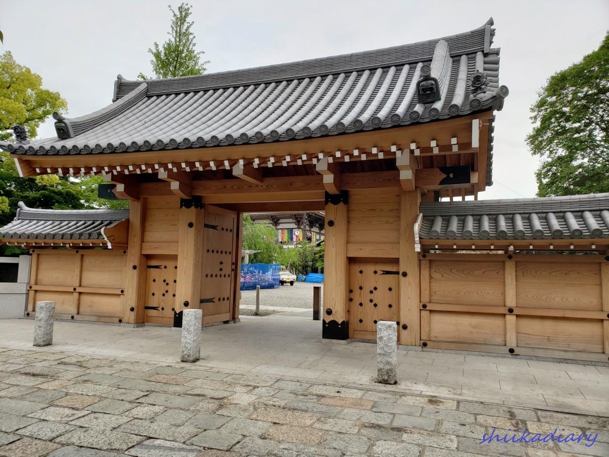 f:id:i-shiika:20190516135015j:plain