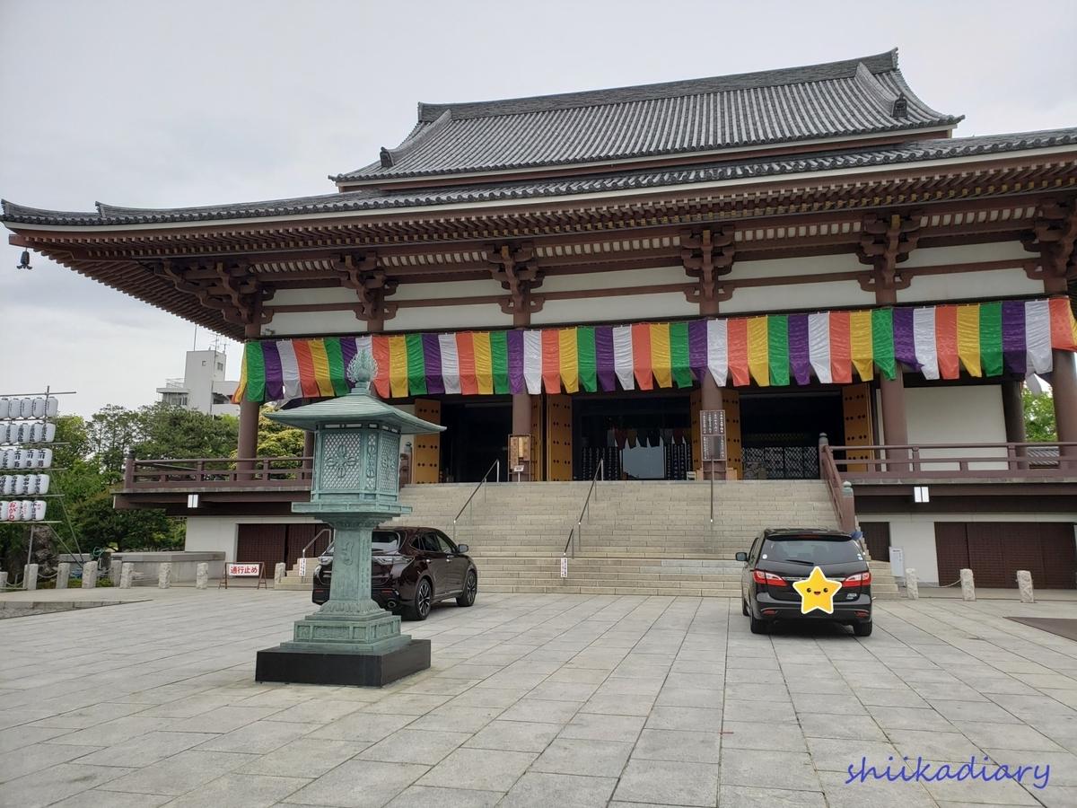 f:id:i-shiika:20190516135140j:plain