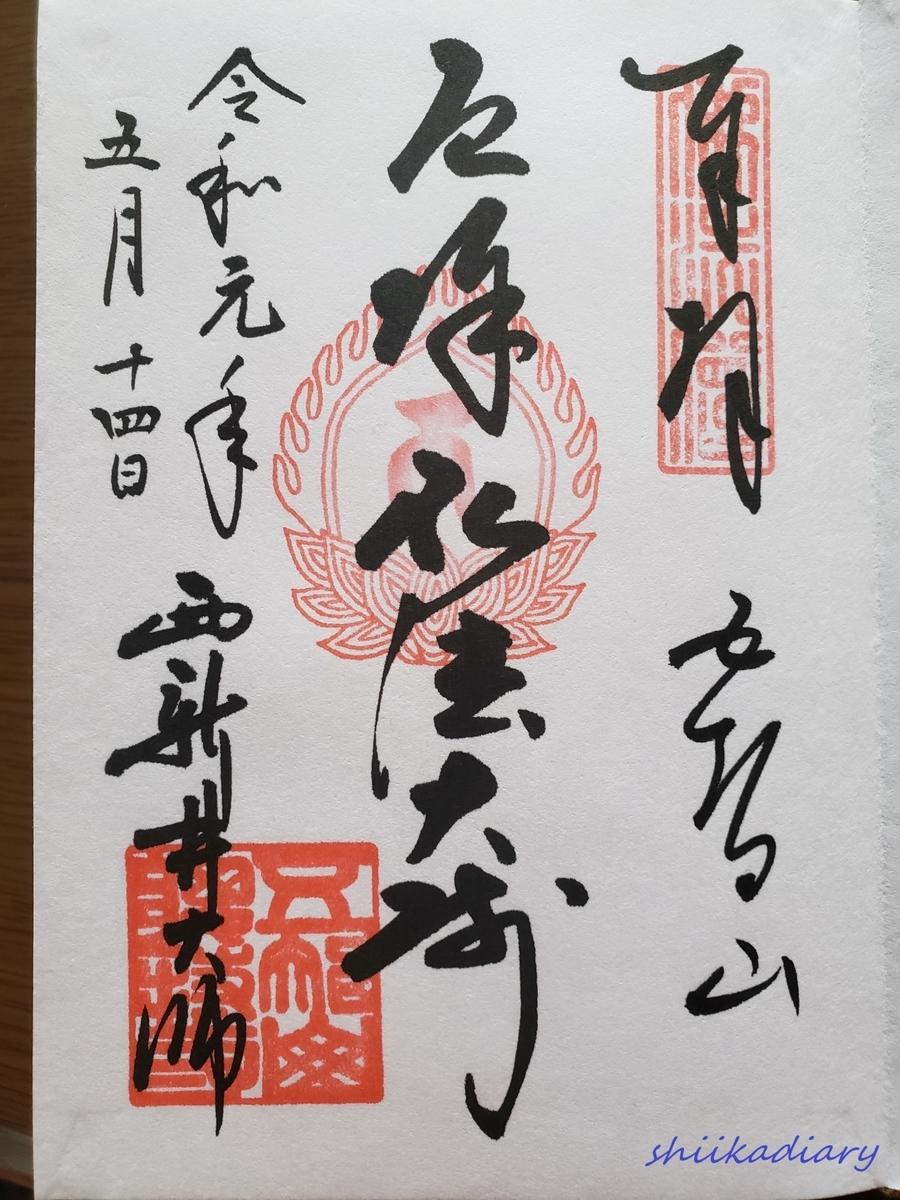 f:id:i-shiika:20190516140442j:plain