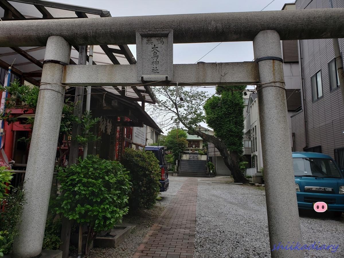 f:id:i-shiika:20190516143326j:plain