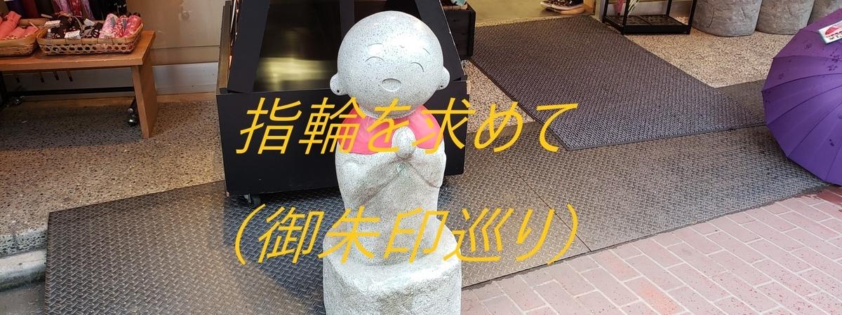 f:id:i-shiika:20190517111653j:plain