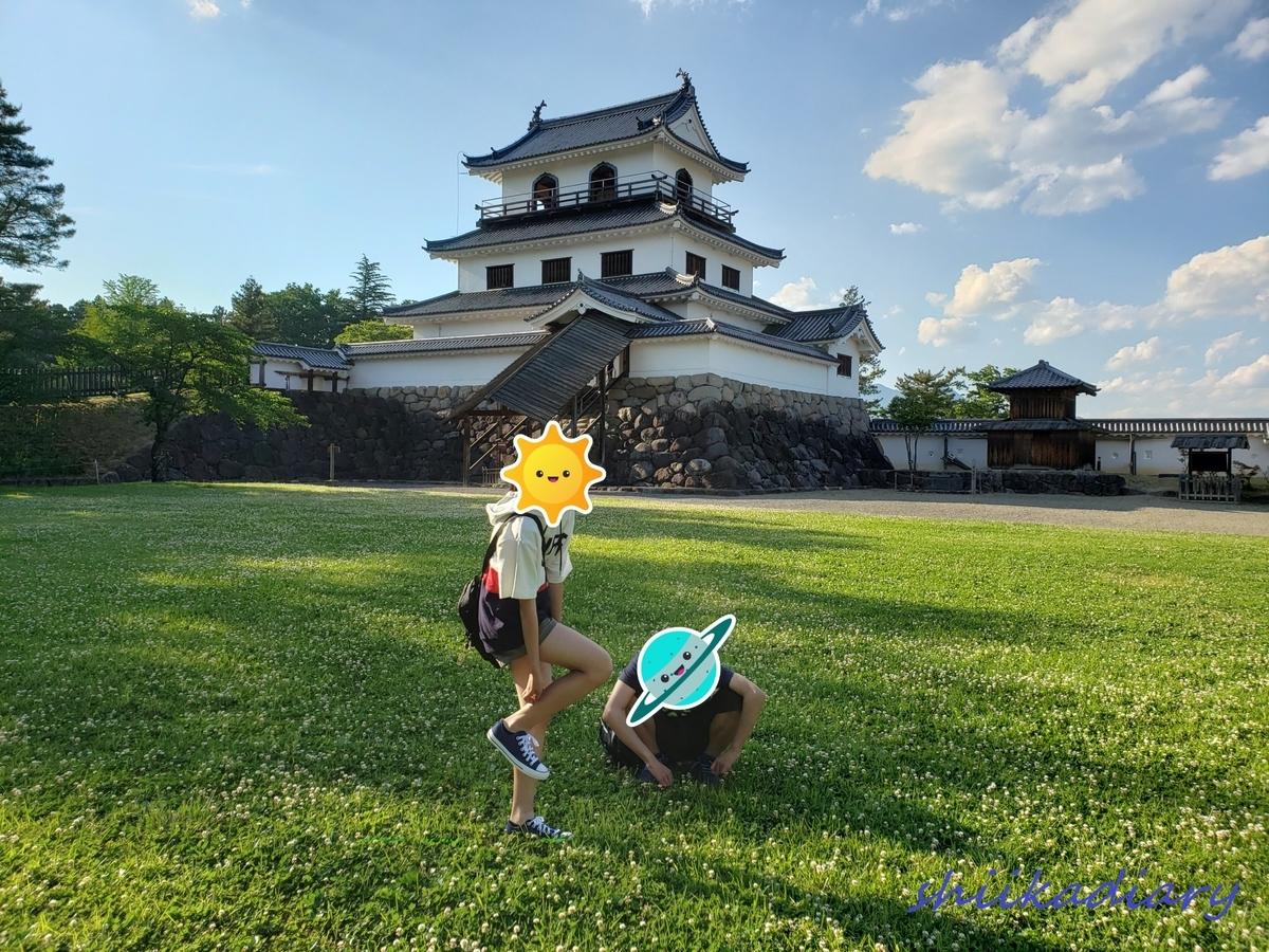 f:id:i-shiika:20190611195430j:plain