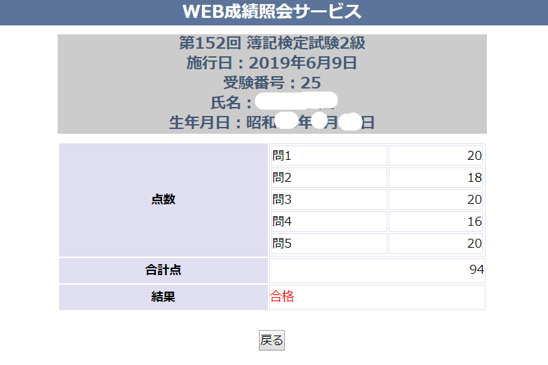 f:id:i-shiika:20190626193021p:plain