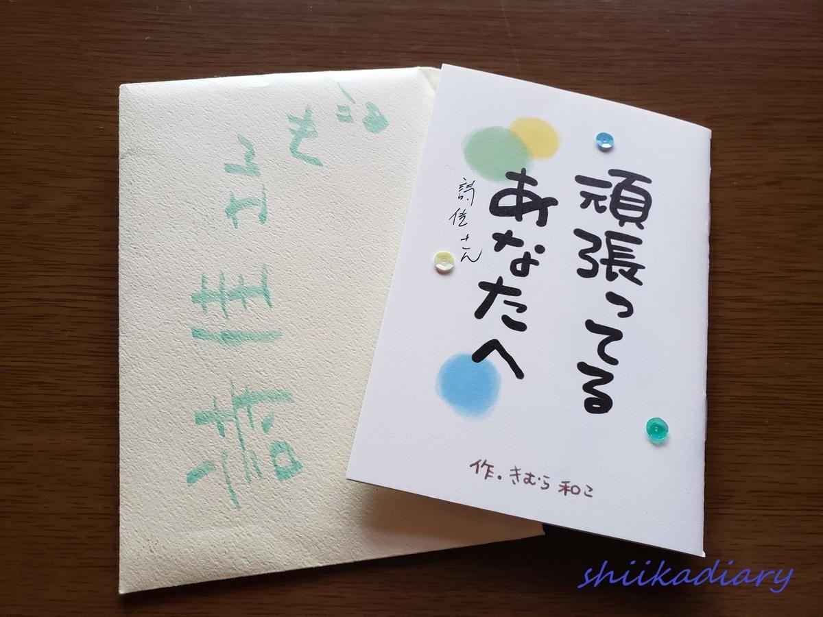 f:id:i-shiika:20200226143045j:plain