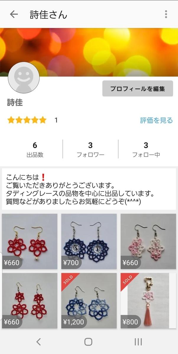 f:id:i-shiika:20200517105145j:plain