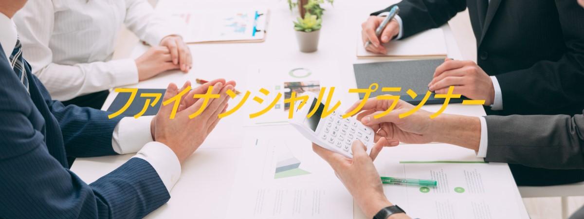f:id:i-shiika:20210829091938j:plain