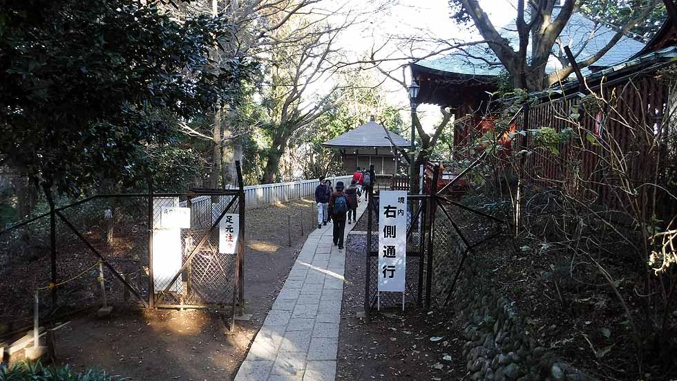 f:id:i-shizukichi:20161224170407j:plain