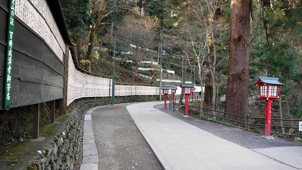 f:id:i-shizukichi:20161224170440j:plain