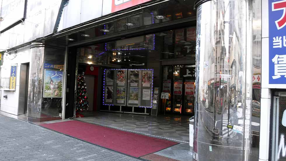 f:id:i-shizukichi:20161225180411j:plain