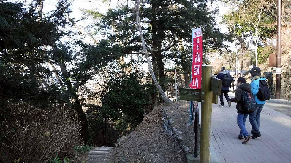 f:id:i-shizukichi:20170103170815j:plain