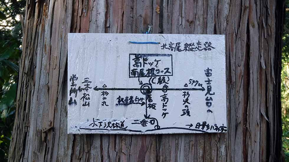 f:id:i-shizukichi:20170104204812j:plain