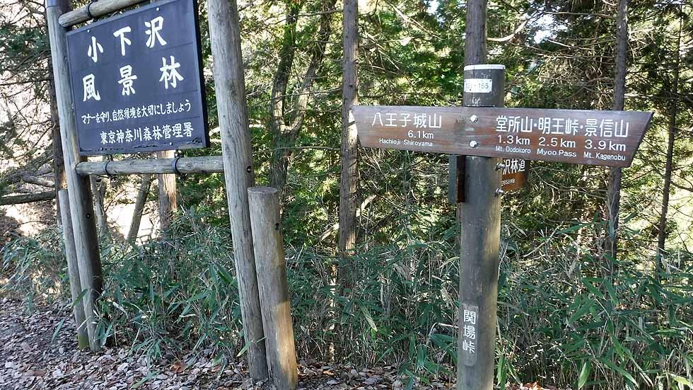 f:id:i-shizukichi:20170106093415j:plain