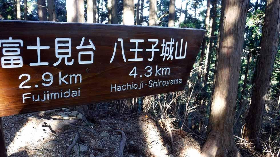 f:id:i-shizukichi:20170106094144j:plain