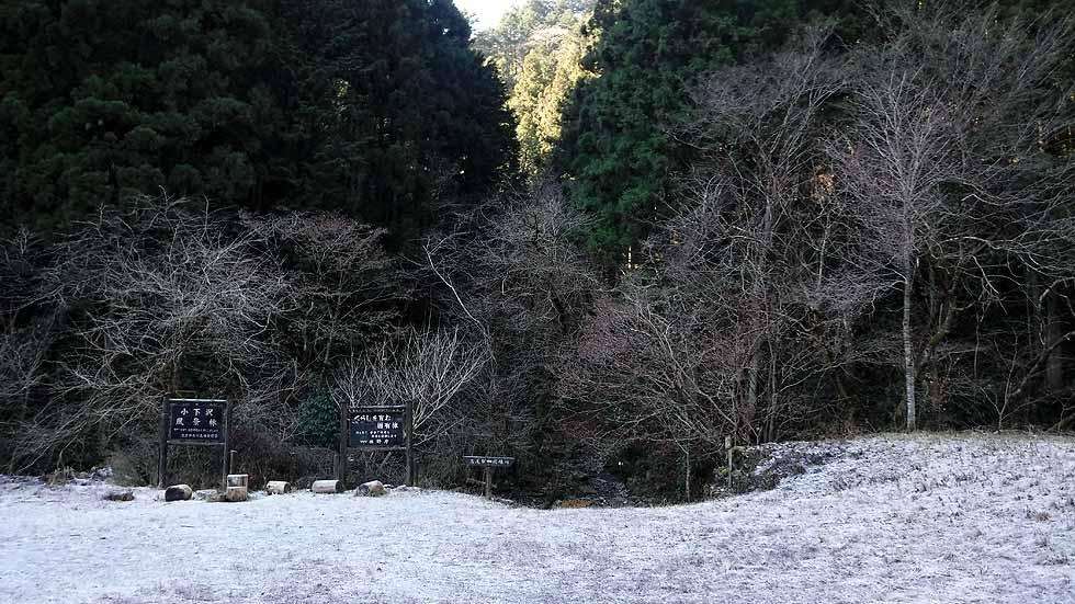 f:id:i-shizukichi:20170112182924j:plain