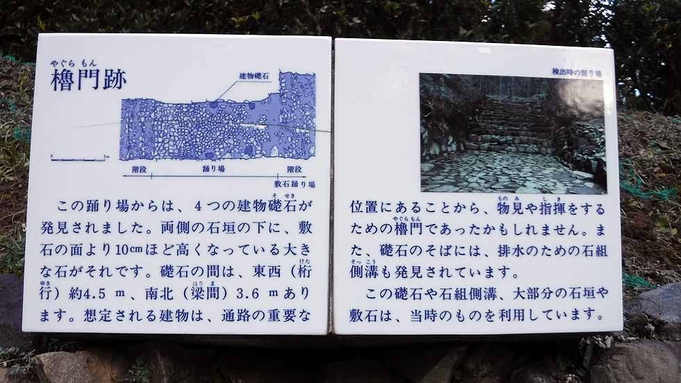 f:id:i-shizukichi:20170115203210j:plain