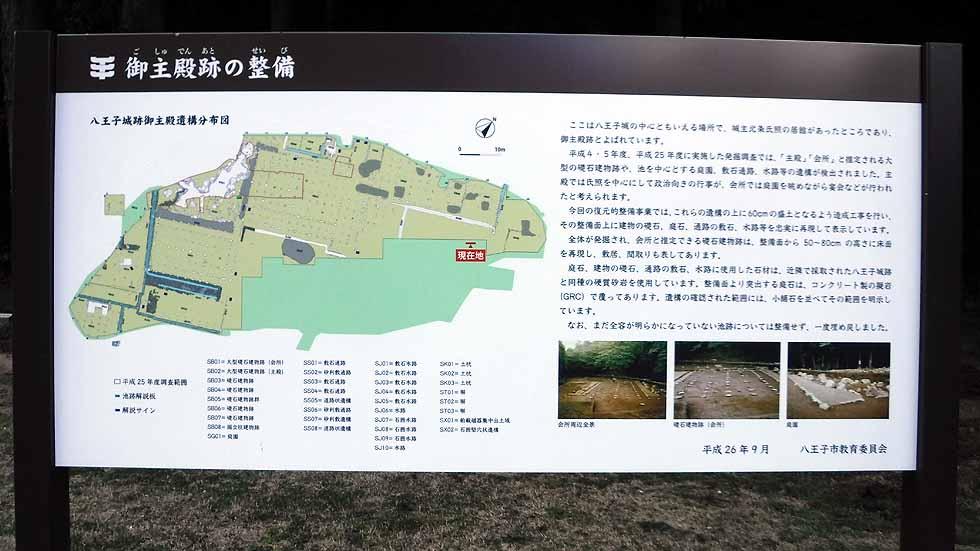f:id:i-shizukichi:20170115203345j:plain